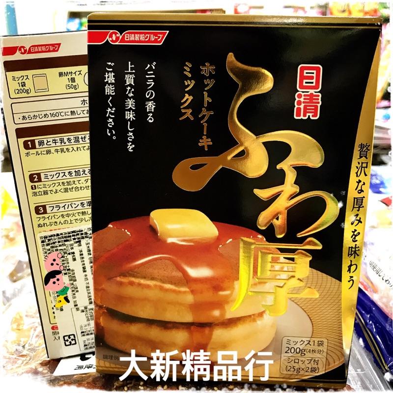 [大新 行]  日清厚鬆餅粉