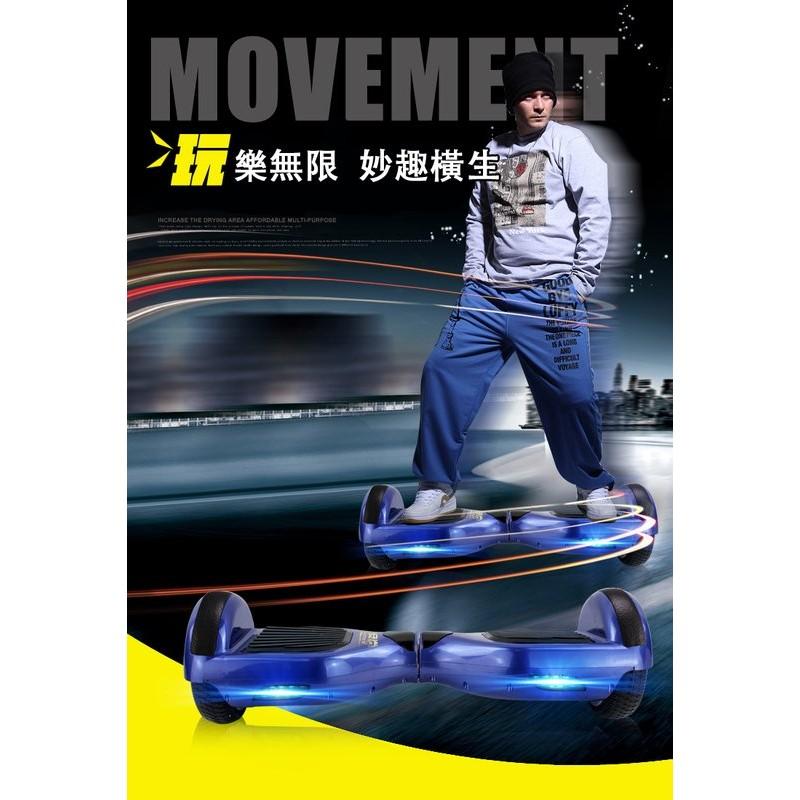 智能平衡車賽格威小米九號平衡車扭扭車飄移車電動滑板車電動自行車蛇板小炫風風火輪電動機車藍芽