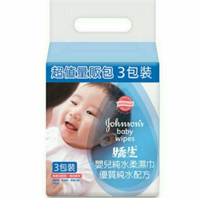 ❤嬌生純水濕巾240 片❤