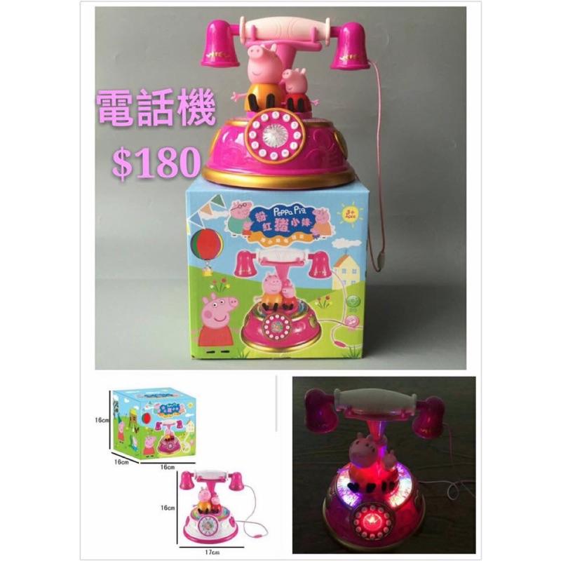 佩佩豬系列玩具電話機、旅行組、爬樓梯、慣性車、沙坑組( )