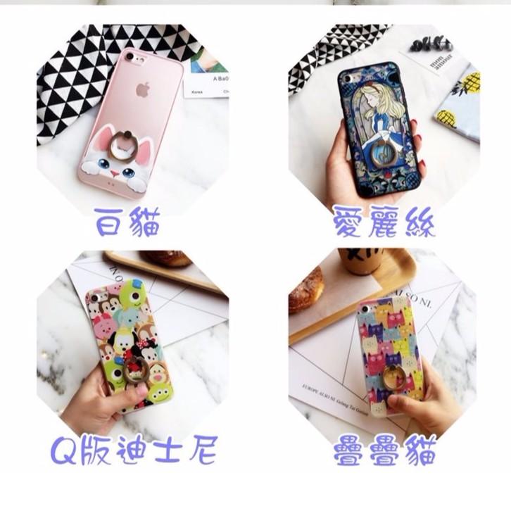 立體浮雕手機殼蘋果i6 6s i6 6s i7 i7 帶指環支架兩用可愛簡約保護外殼