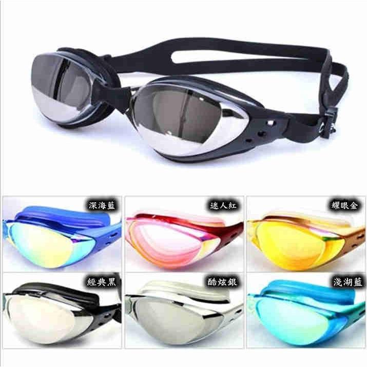 水之舞SY6100 OPT6100 防水防霧防紫外線電鍍泳鏡電鍍蛙鏡耐磨抗輻射電鍍層6 色