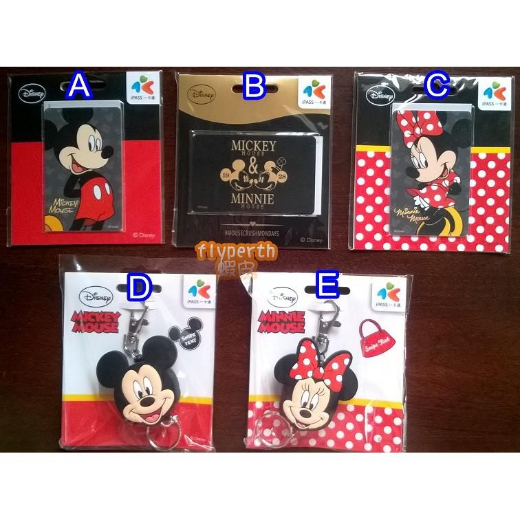 ~一卡通~Mickey Mouse 米奇金Minnie Mouse 米妮 卡
