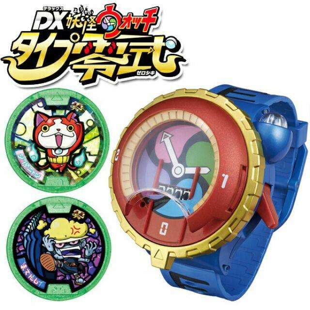天天小舖BANDAI 正品妖怪手錶DX 零式紅色藍色手錶日文發音贈 電池贈妖怪徽章