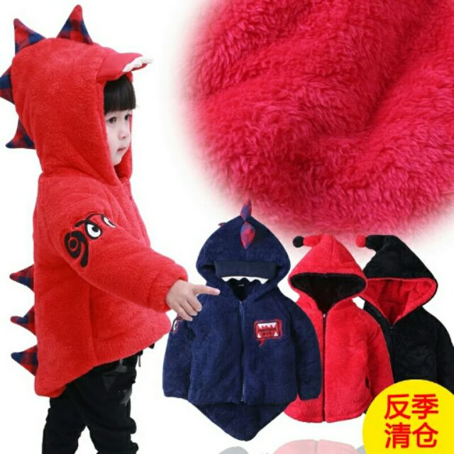 外套男童女童萌系恐龍 加絨外套
