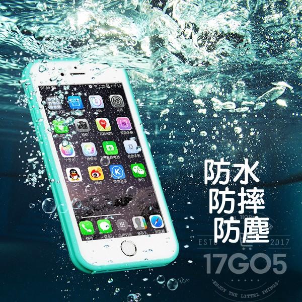 發貨三防手機殼☞❶ 防水❷防摔❸防塵矽膠薄軟蘋果手機套I6 系列17GO5