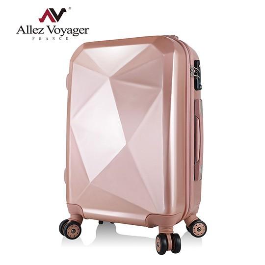 玫瑰金行李箱旅行箱20 吋24 吋28 吋PC 輕量飛機輪法國奧莉薇閣純鑽系列Diamon