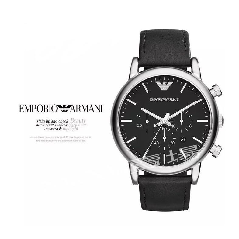 正品 ARMANI 阿瑪尼AR1828 真皮 手錶
