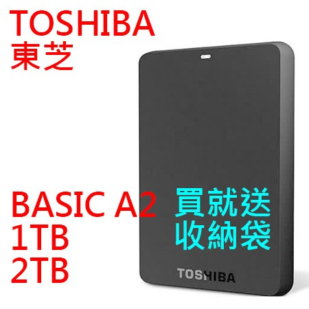 送收納袋Toshiba 東芝BASIC A2 1TB 2TB 黑靚潮2 5 吋USB3 0