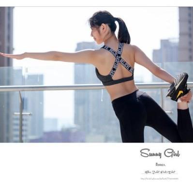 Sunny Girl TB0094 六月 17 英文字母肩帶 休閒瑜珈跑步防震 內衣Spo