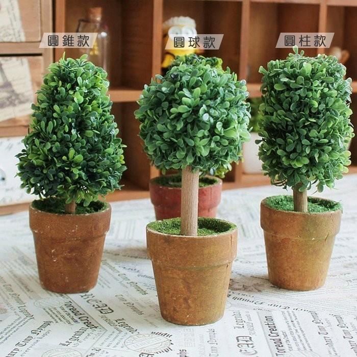 MWQ314 仿真小盆栽仿真植物盆景樹zakka 盆栽家居裝飾擺飾植物人造草仿真樹仿真盆栽