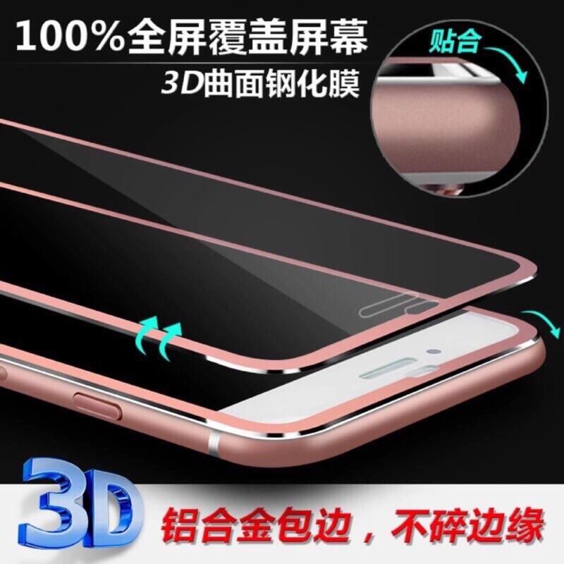 鋁合金曲面玫瑰金3D 不碎邊滿版無縫隙3D 曲面鋁合金包覆鋼化玻璃保護貼iPhone6s