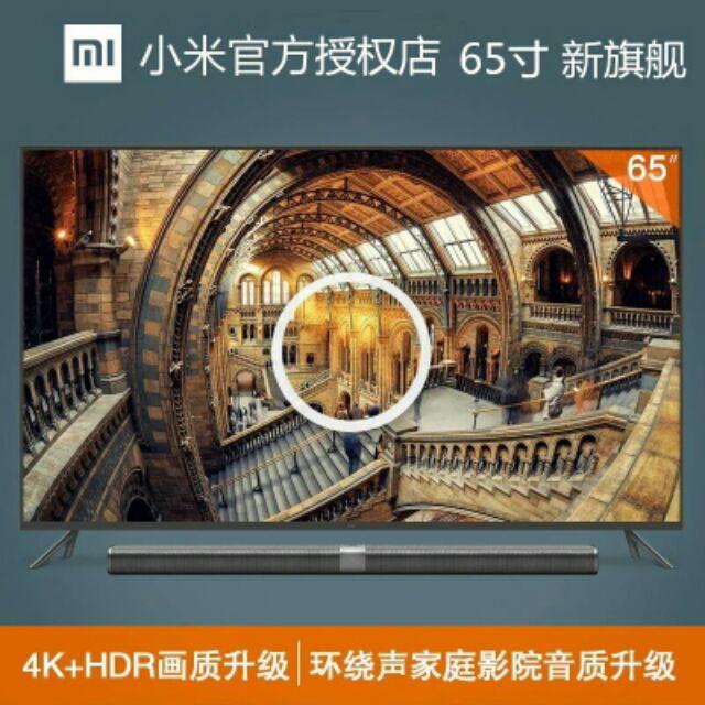 超薄小米電視3s 65 吋4k 高清智能互联网平板電視機