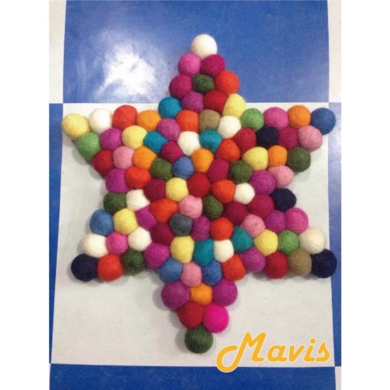Mavis ~閃耀六角星星彩色球球鍋墊羊毛氈鍋墊22cm 款LECREUSET Handm