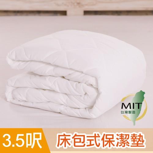 防汙保潔墊 單人床包式保潔墊[鴻宇]台灣製C520