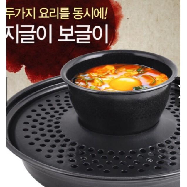 韓國DAE WOONG DAEWOONG 二用多 烤爐盤火烤兩用鍋火鍋燒肉烤爐烤盤烤肉