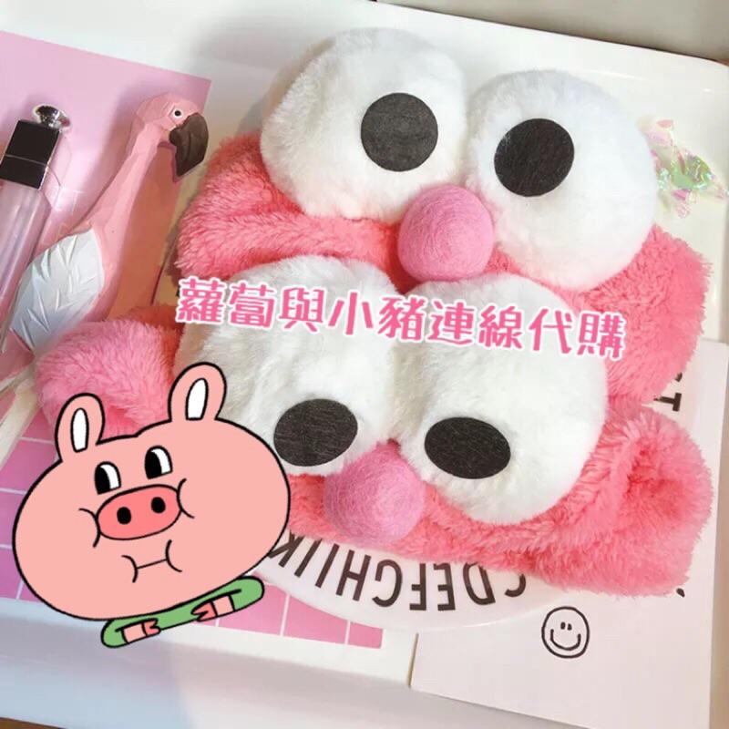 韓國可愛粉紅色芝麻街ELMO 超大眼睛束髮帶洗臉化妝發帶髮箍卡通搞怪童趣moppy