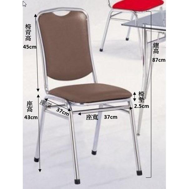 金 小店-狀元餐椅電鍍腳西餐椅早餐椅美觀耐坐共3 種顏色-咖啡、紅、橘黃