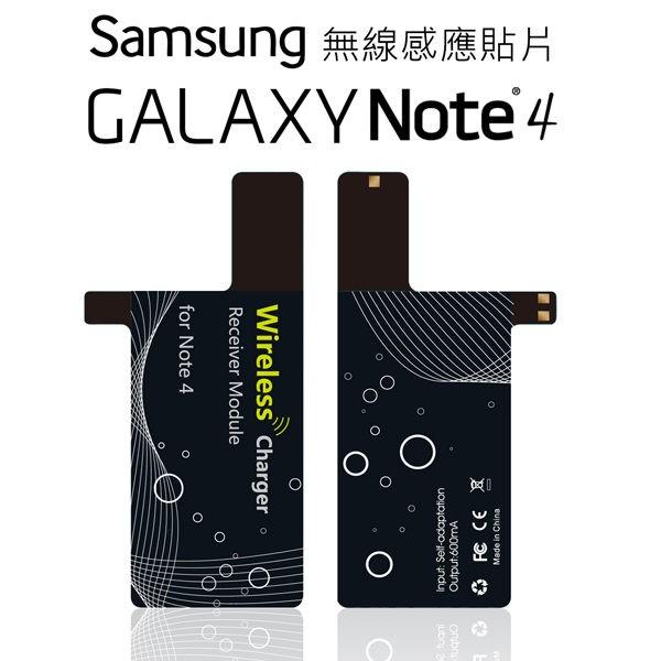 AHEAD 無線接收片Samsung Galaxy Note4 N9100 N910U Q