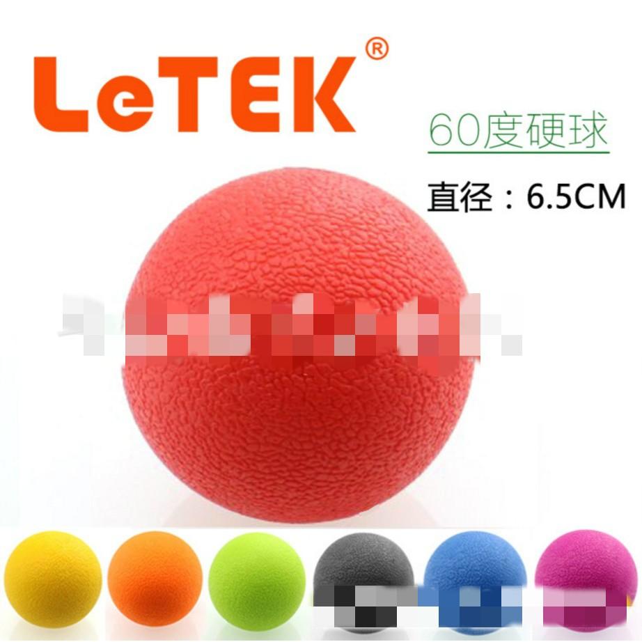 LeTEK 正品TPE 筋膜球按摩球曲棍球massage ball