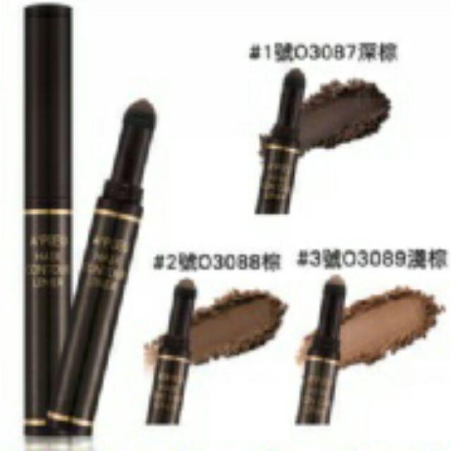 韓國APIEU 立體輪廓髮際線筆0 9g