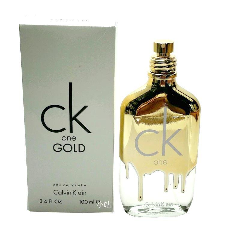 ~尋香小站~Calvin Klein 卡文克萊CK one gold 2016 版100m