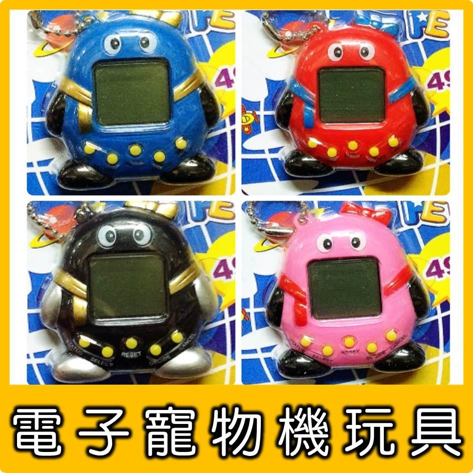 ~台南玩具量販~電子寵物機