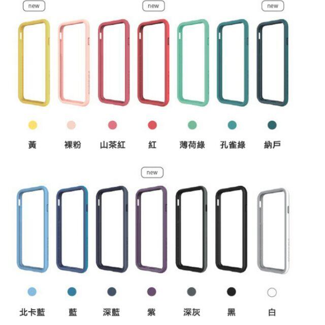Evolutive Labs Apple iPhone 6S 6S PLUS 犀牛盾防摔保