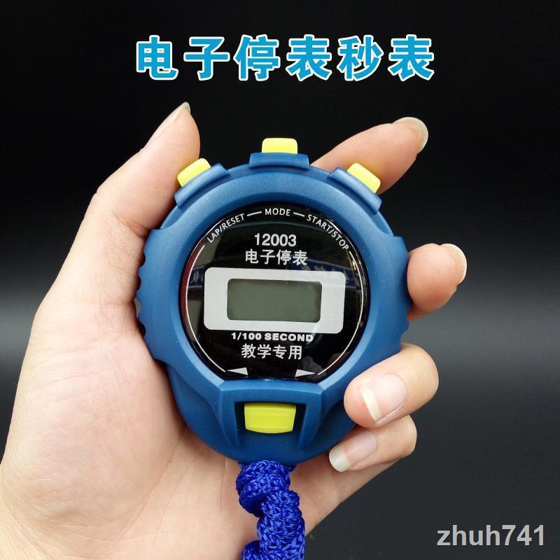 📣計時器現貨 秒表計時器 電子停表 0.1S 多功能運動秒表計時器/電子秒表 鬧鐘 時鐘 計時 小鬧鐘 靜音計時器