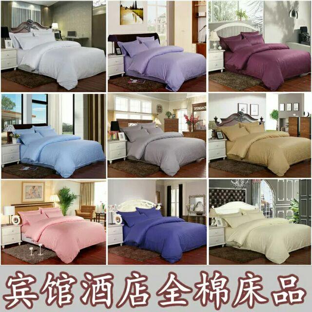 價~酒店飯店式~純棉3 公分緞條四件式床包
