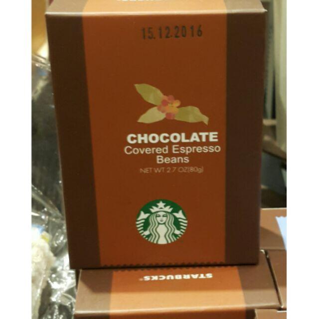 ~星巴克 ~咖啡豆巧克力80g 不甜好吃裡面有驚喜 130