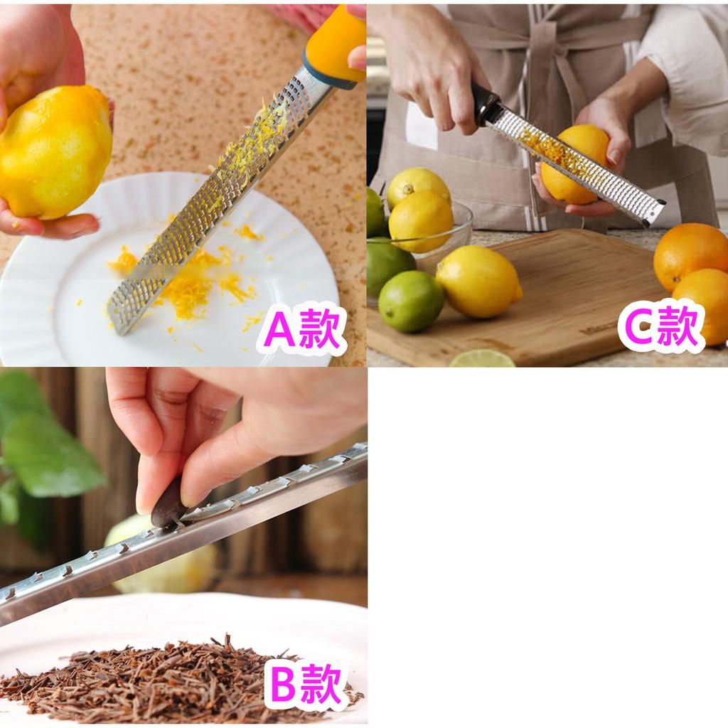 ~vivi 烘焙~檸檬刨刀刨花刀刮屑刀芝士起司刨刨刀黑森林蛋糕刨刀檸檬刨絲刀巧克力刨刀