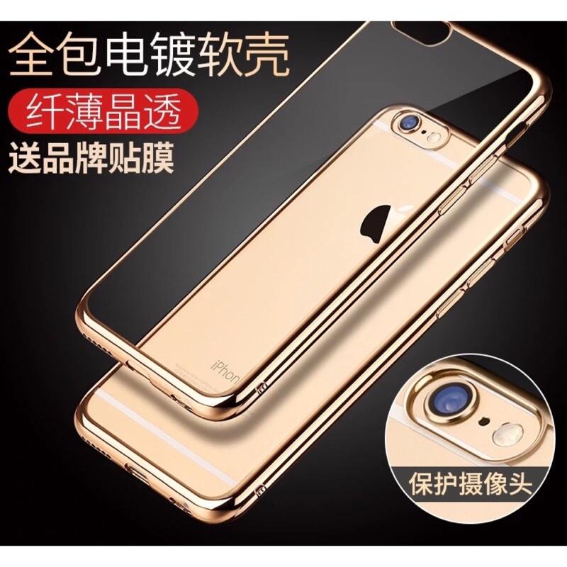i6s i6 plus 電鍍手機保護套iPhone 6 軟殼保護殼電鍍軟殼保護套手機套~G