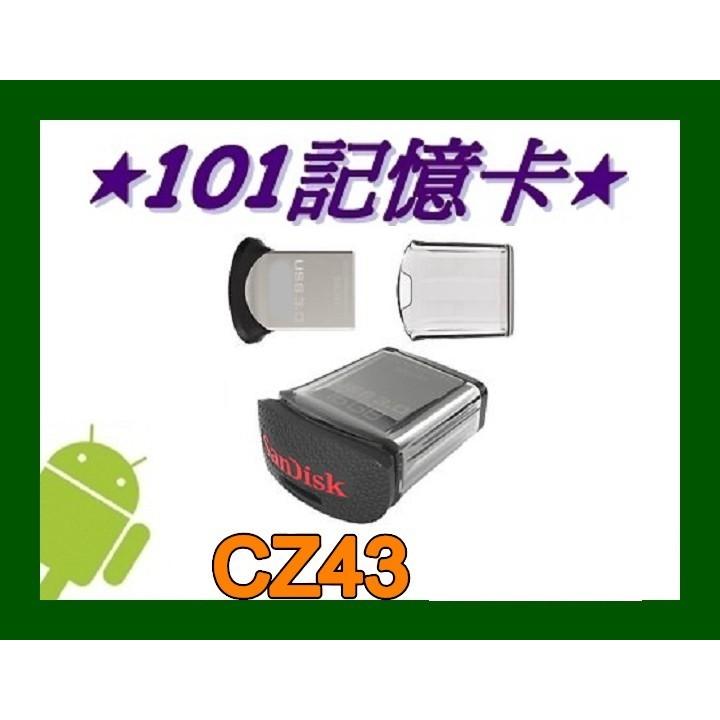 101 ~ 貨SanDisk 32gB 32G CZ43 Ultra Fit 隨身USB