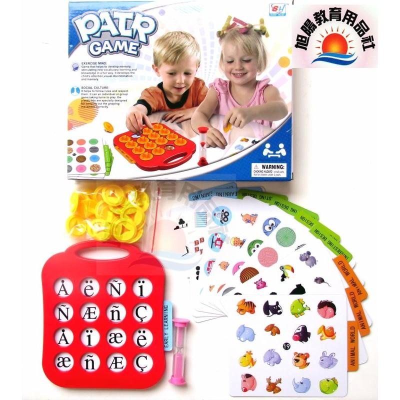 ~旭陽教育用品社~益智玩具桌面遊戲記憶遊戲記憶力棋觀察力專注力記憶力智力開發訓練教具附沙漏