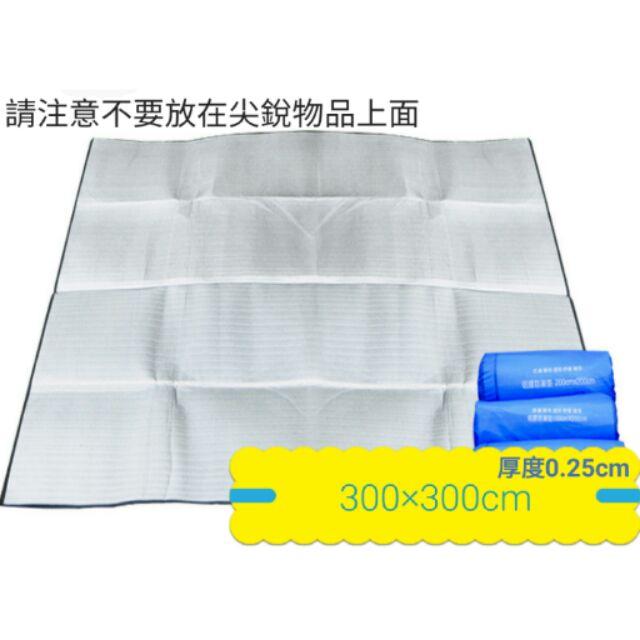 3Mx3M 多 雙面鋁箔防潮墊300X300 鋁箔墊野餐墊地墊隔熱墊睡墊錫箔墊爬行墊防潮地