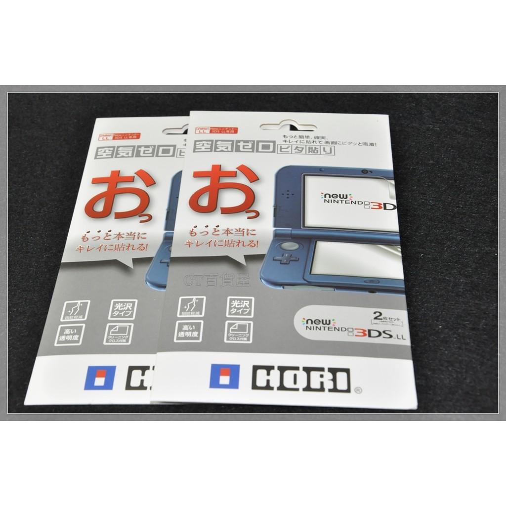 CT 屋➤HORI 、NEW 3DS XL LL 螢幕保護貼、9H 鋼化玻璃、含機身外貼
