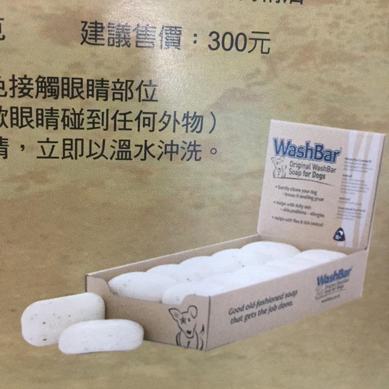 Washbar 純天然精油皂100g (茶樹精油)