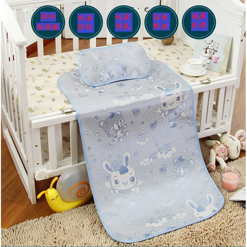 嬰兒涼席嬰兒床冰絲涼席幼兒園兒童保保床涼墊涼席80 120cm 自在坊