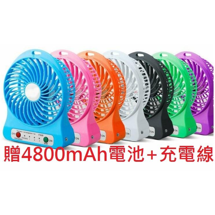 ~Q4 小舖~ 1 天出貨USB 迷你小風扇三段變速18650 超大容量電池4800mah