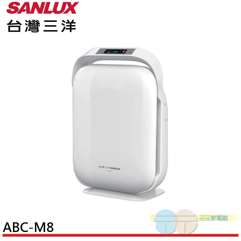 台灣三洋 空氣清淨機 ABC-M8