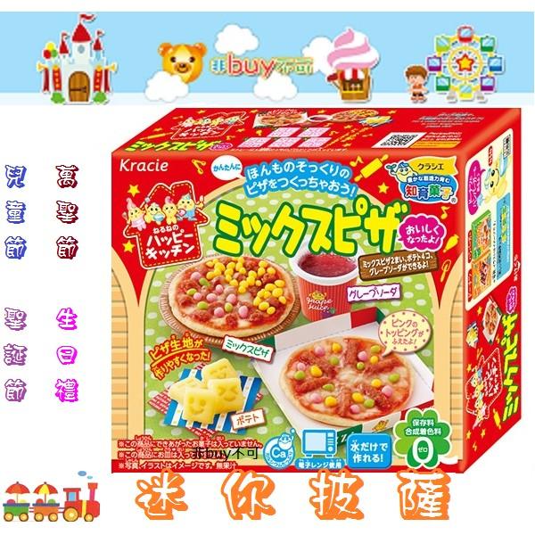 kracie popin cookin DIY 知育菓子知育果子兒童節萬聖節聖誕節生日禮迷