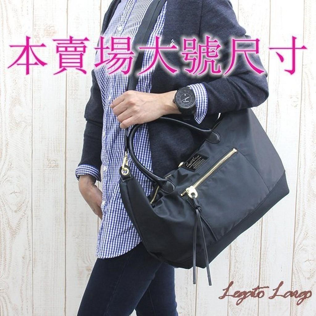 正品Anello 同 品牌Legato Largo 款手提側背斜背2way 包 高密度尼龍