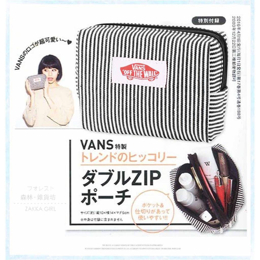 森林雜貨坊502 mini 雜誌美國潮牌VANS 特製聯名合作 滑板鞋帆布條紋雙層拉鍊手拿