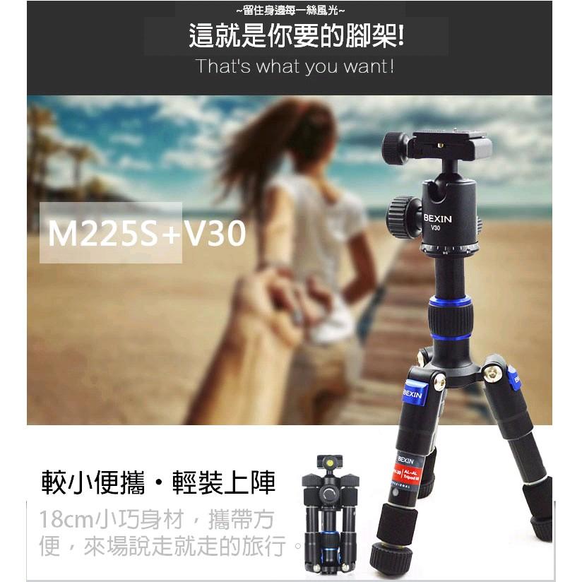 正品便攜小型三腳架、雲台、Fotopro 、SLIK 、SIRUI mini pro 可參