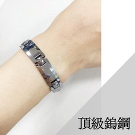 GAMMA  鎢鋼能量手鍊手環 寬版男款中性款 錐形金屬鍺磁石負離子航空雜誌 健康手鍊