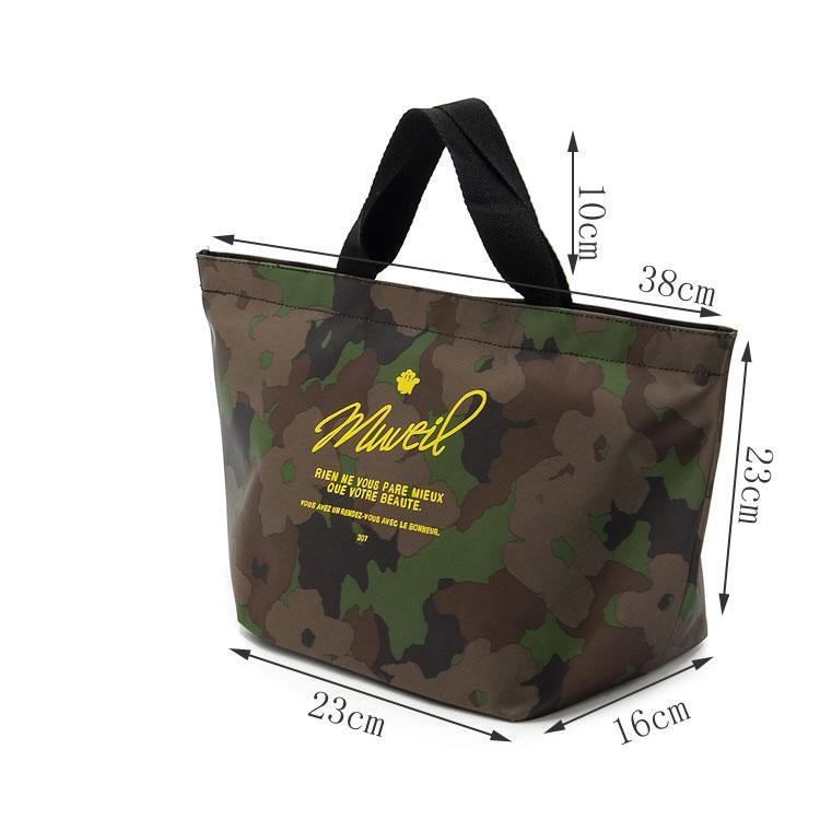 追加 ~日系雜誌款包日雜款拉鏈防水迷彩便當袋飯盒袋小方包
