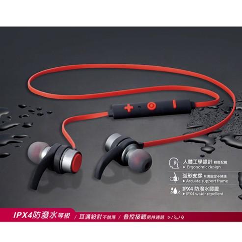S55 藍牙4 1 耳溝 入耳式耳機通過IPX4 防潑水等級及抗汗水測試弧形支撐耳溝,加強