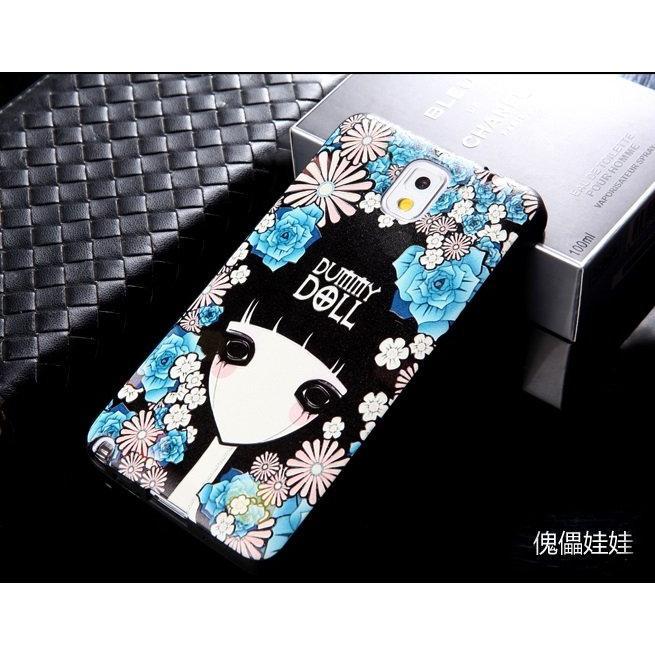 三星Samsung Galaxy Note3 手機殼傀儡娃娃Note 3 超高清3D 立體