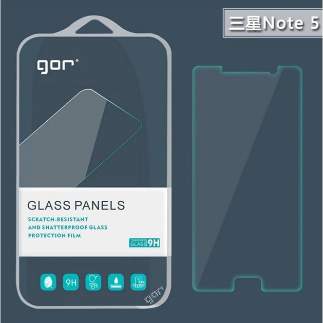 GOR 三星Note5 極薄0 15mm 康寧玻璃鋼化玻璃膜玻璃保護貼鋼化膜附贈背膜~悠悠